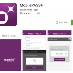 SafeNet MobilePASS+ Apps