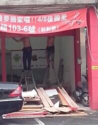 鴻運牛排館.量販店.購物中心拆裝潢翻修