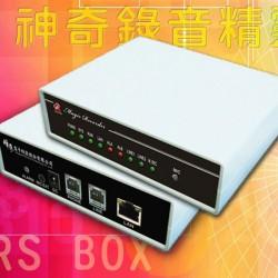 TRS BOX