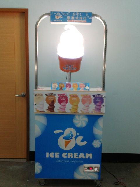膠囊冰淇淋機