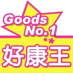 no1_icon_400x400