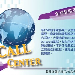 callcenter-01
