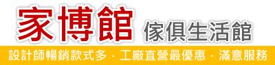logo-home101