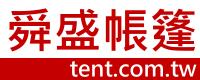 logo-tent