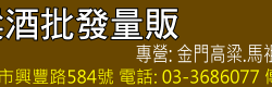 logo-033686077