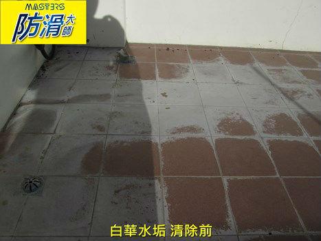 1053 住宅頂樓磁磚地面白華水垢清除施工工程 - 相片 (5)-1