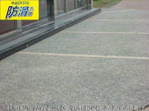 220-樓梯抿石防滑止滑-加工區工廠鐵製樓梯抿石樓梯平台防滑止滑(適合止滑防滑之場所)亮面黑色花崗岩接縫處去污除垢-1