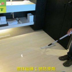 1114 飯店-浴室-仿木紋中硬度磁磚地面止滑防滑施工工程 (5)