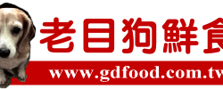 logo-gdfood