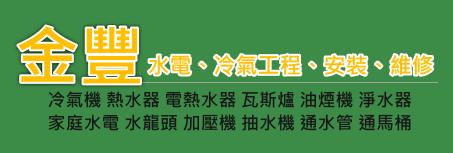 logo-myservice