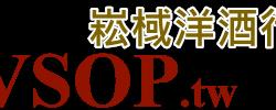 logo-vsop