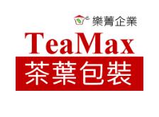 logo-teamax