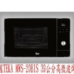 MWS-20BIS-產品圖拷貝