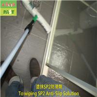 1270 住家-浴室-廁所-拋光石英磚-高硬度磁磚地面止滑防滑施工工程 - 相片 (16)