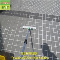 1289 醫院-出入口-玄關-車道-石英磚地面止滑防滑施工工程 - 相片 (8)