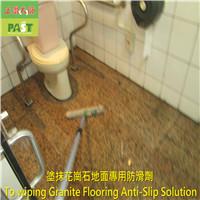 1273 藝文場所-走道-廁所-石英磚-花崗石地面止滑防滑施工工程 - 相片 (13)