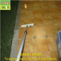 1274 幼兒園-走廊-廁所-中高硬度磁磚地面止滑防滑施工工程 - 相片 (15)