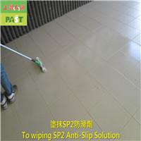 1284 學校-國中-教學大樓-走廊-樓梯-石英磚地面止滑防滑施工工程- 相片 (52)
