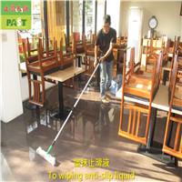 1281 餐廳-廚房-廁所-用餐區-地面止滑防滑施工工程 - 相片 (12)