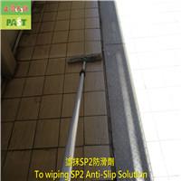 1283 寺廟-男女廁所-走道-洗手台區-仿岩板地面止滑防滑施工工程 - 相片 (13)