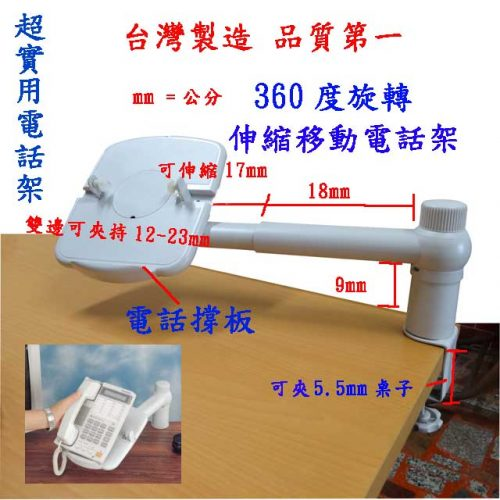 CH-350 新圖尺寸拷貝