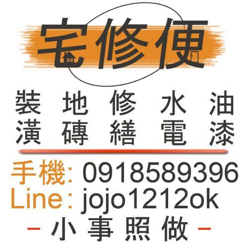 LINE_P20180215_141232019