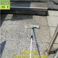 1269 寺廟-階梯-邊坡-走道-洗手台區-石材-粗糙面花崗石地面止滑防滑施工工程 - 相片 (22)