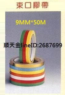 9MMx50M