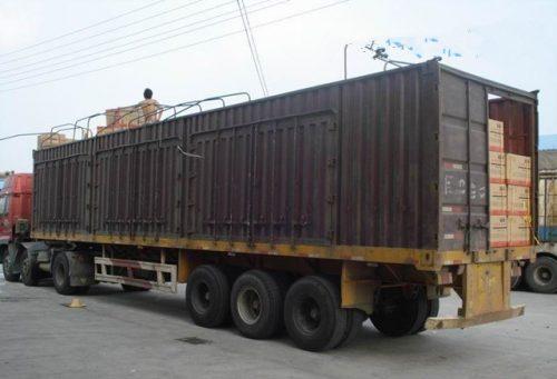台北市圖書文具運送業職業工會
