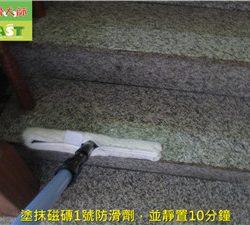1102 住家-樓梯、浴室-花崗石、高硬度石英磚地面止滑防滑施工工程 (4)