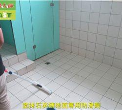 1076 幼兒園男女廁所石英磚地面止滑防滑施工工程 - 相片 (7)