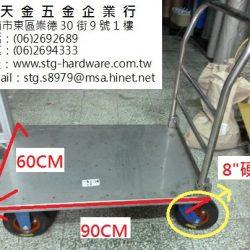 2X3白鐵手推車(活動把手)