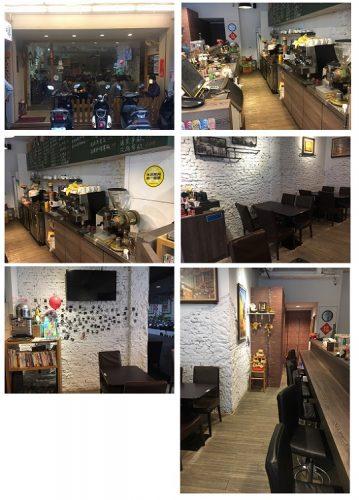 HOU Cafe