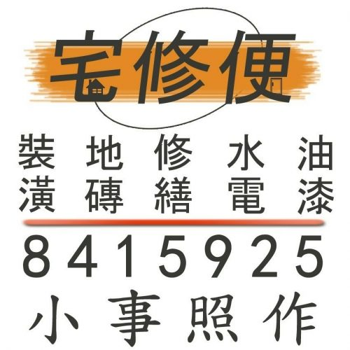 1494475237040(1)