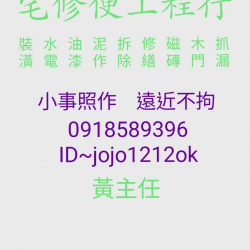1554120451624_(1)