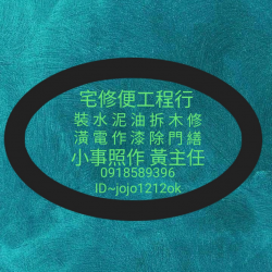 1554122261374_(1)