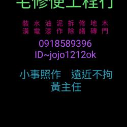 1554119654168_(1)