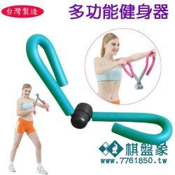 多功能健身器 美腿器