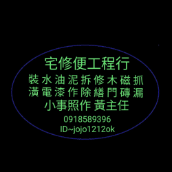 1554431479206