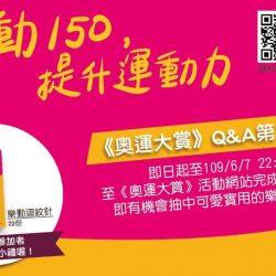 QA遊戲-FB圖片0525-FN (1) (1)