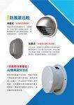 AJ外牆排氣防風罩/外氣口