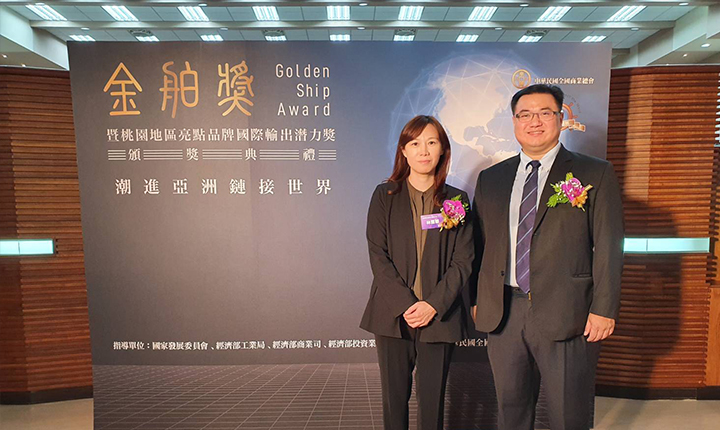 綠界科技「第三方支付」董事長林雪慧(左)及台灣龍盟「複合材料」副董事長梁仙和(左)二家企業榮獲金箔獎殊榮。