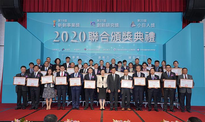第27屆創新研究獎獲獎企業與經濟部部長王美花及經濟部中小企業處處長何晉滄合影留念。