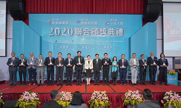 第23屆小巨人獎獲獎企業與經濟部部長王美花及經濟部中小企業處處長何晉滄合影留念。