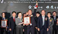 世紀離岸風電設備股份有限公司董事長賴文祥(中)榮獲優良商人獎。