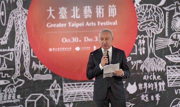 法國在臺協會公孫孟主任(大使)表示非常榮幸受邀參與此次的展演,並期待未來兩國在藝術上會有更深化的多元交流。
