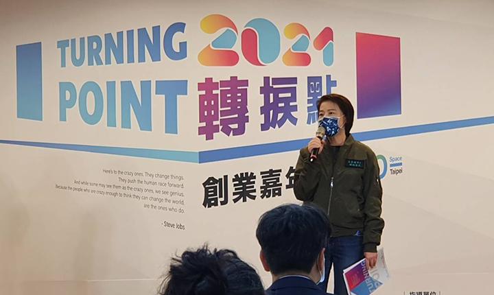 台北副市長黃珊珊一直致力於新創產業的推廣,當日出席柯市長記者會後趕過來給新創的夥伴們加油打氣。