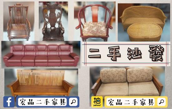 手 沙 發