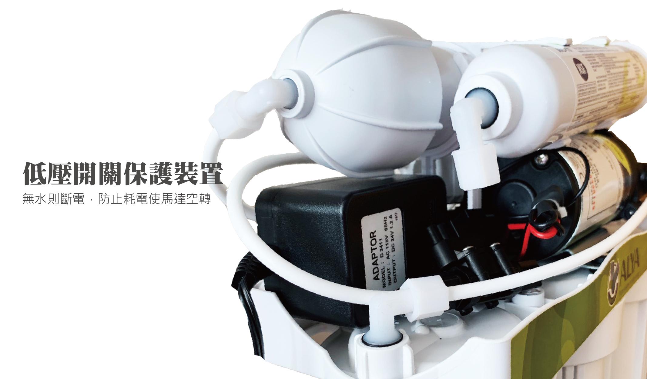 6-低壓開關保護裝置-01